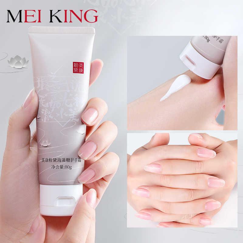 MEIKING crème hydratante Trehalose pour les mains Lotions hydratantes pour les mains crème nourrissante Anti-âge pour homme femmes soin des mains blanchissant