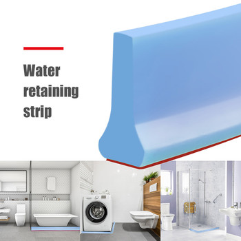 Rubber Stopper Collapsible Shower Threshold