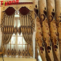 Water Soluble Embroidery Curtains Tulle Living Room Deluxe Brown Embroidered Curtain Villa Curtains Blackout 70% 90% X M117#40|Curtains|   -