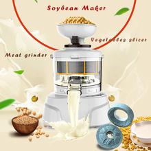 Household Soybean Milk Maker Multifunction Meat Grinder Health Corn Juice Extractor Squeezer Four Mill Vegetable Silcer цена и фото