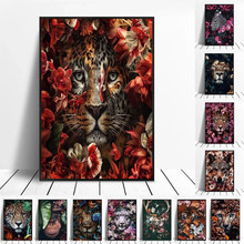 Animal In Flowers Canvas Painting Wall Art Lion Poster Tiger Elephant Elk Orangutan Picture Modern Classical Poster Home Decor