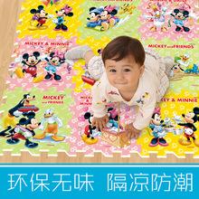 Assemble 10pcs/pack Mickey Minnie mat Baby Children Play Mat Frozen Mickey foam mat Game mat Crawling mat Toddler pad Yoga mat