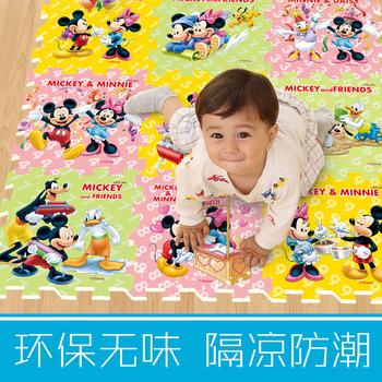 Złożyć 10 sztuk paczka Mickey Minnie mata mata do zabawy dla dzieci mrożone Mickey mata z pianki mata do gry mata dla niemowlęcia maluch pad mata do jogi tanie i dobre opinie Disney 30X30cm 0-3 M 4-6 M 7-9 M 10-12 M 13-18 M 19-24 M 2-3Y 4-6Y 7-9Y 10-12Y 13-14Y 14Y 90x90cm Mat-0008 30x30cm per piece
