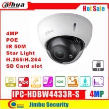 Camera Dahua IP 4MP POE IPC HDBW4433R S H2.65 Tầm Nhìn Ban Đêm Starlight IR50M Với Micro SD 128G IP67, IK10 Camera Quan Sát