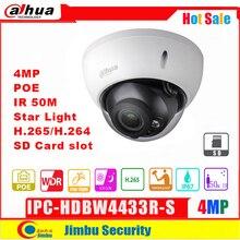 Dahua IP 카메라 4MP POE IPC HDBW4433R S H2.65 나이트 비전 별빛 IR50M 마이크로 SD 메모리 128G IP67, IK10 cctv 카메라