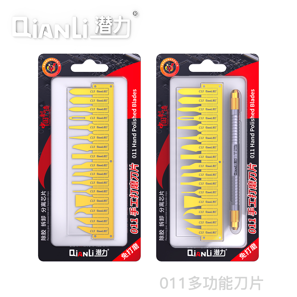 Qianli 011Multifunctioal CPU IC Glue Remover Knife Thin Blade Motherboard BGA Chip Glue Cleaning Scraping Pry