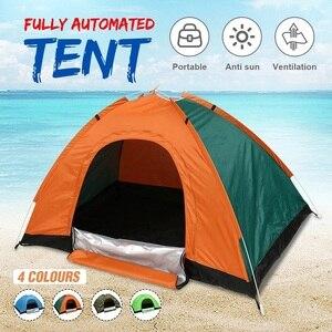 Автоматическая выдвижная семейная палатка для кемпинга на 1-2 человек, Легко открывающаяся палатка для кемпинга, сверхлегкая мгновенная зат...