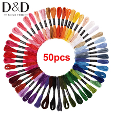 50 Skeins Embroidery Thread Floss Cotton Sewing Skeins Cross Stitch Threads Floss Kit DIY Sewing Tools 8m