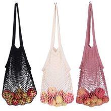 Хлопковая Сетчатая Сумка для покупок, многоразовая складная сумка для хранения фруктов, женская сумка для покупок, Сетчатая Сумка для покупок