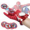 5 Styles PVC 24cm Batman Glove Spiderman Launcher Cosplay Toys