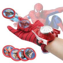 Spiderman 5 Batman 24cm