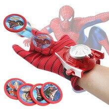 24cm Cosplay Spiderman PVC