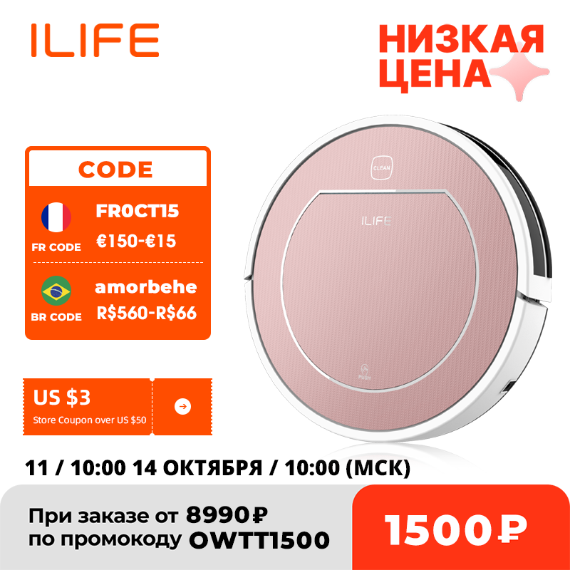 ILIFE V7s Plus Robot Vacuum Cleaner Sweep and Wet Mopping Disinfection For Hard Floors&Carpet Run 120mins Automatically Charge robot vacuum cleaner vacuum cleanerrobot vacuum - AliExpress