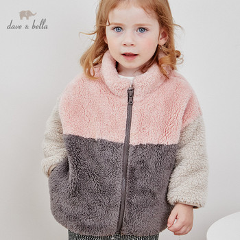 DB14864 dave bella autumn baby girls fashion patchwork zipper pockets coat children cute tops infant toddler outerwear image