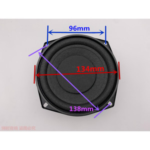 Image 3 - SOTAMIA 1 шт. 5,25 дюйма Аудио НЧ динамик драйвер 4 Ом 30 Вт бас звук активный динамик DIY мультимедийный сабвуфер громкий динамик