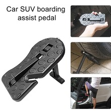 Universal Car Door Foldable Step  Auxiliary Pedal Roof Suv Aluminum Doorstep Side Door Hook Pedal Easy Access Car Accessories
