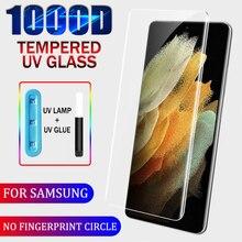 1000D UV защитная пленка из закаленного стекла для Samsung Galaxy S21 S20 S10 S9 S8 плюс S10E S10(5G) Защитная пленка для экрана для Samsung Galaxy Note 20 Ультра 10 9 8
