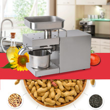 Automatic Heating Press Oil Machine Sunflower Seeds Extractor 110/220V Commercial Presser