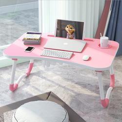 Lipat Meja Laptop dengan Slot Lubang Подставка Для Ноутбука Portable Meja Laptop untuk Sofa Tempat Tidur Meja Belajar