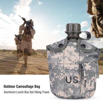 New 1000 ML Camouflage Cloth Army Green Plastic Sports Water Bottle Survival Kitchen And Home Kettle Outdoor Sports Water Bottle 1