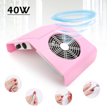 40W Nail Dust Collector Nail Suction Fan Nail Dust Vacuum Cleaner Manicure Machine with 2 Dust Collecting Bag Salon Tools arieslibra 40w nail art salon suction dust collector manicure filing acrylic uv gel tip machine cleaner salon manicure tools