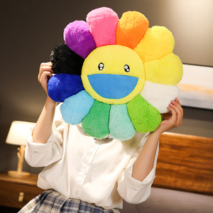 Image 4 - 日本ひまわりフェイスぬいぐるみシートクッションぬいぐるみ虹二重色の花椅子クッション子供のための少女の学校事務所クッション