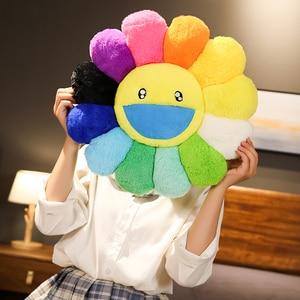 Image 4 - ญี่ปุ่นSunflower Face Plushเบาะรองนั่งตุ๊กตาสายรุ้งสีคู่ดอกไม้เบาะเก้าอี้เด็กสาวโรงเรียนสำนักงานเบาะ