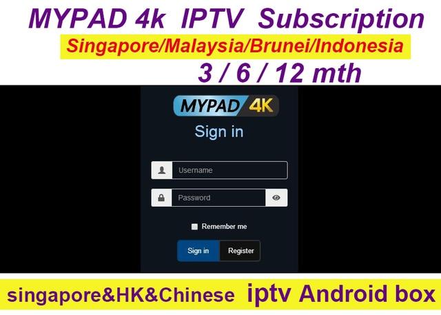 Erneuern Android TV Box MyPAD Mypadtv 4K für Malaysia Singapur Thailand Australien Neuseeland HK Globale verwenden