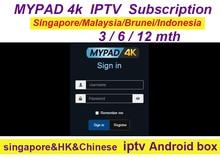 Renew android tv box mypadtv 4k, para malásia, singapura, tailândia, nova zelândia, hk, uso global