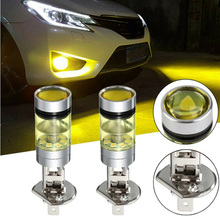 1 Pair H1 LED Fog Light Lamp Yellow 100W 4300K 2828 COB Car DRL Headlight Bulb