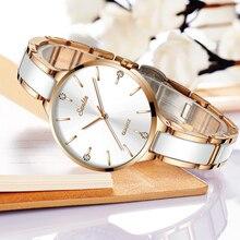 Sunkta女性腕時計セラミック腕時計女性シンプルなダイヤモンド時計カジュアルファッションスポーツ防水腕時計レロジオfeminino