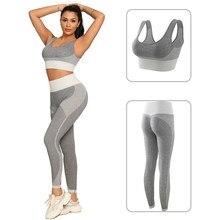 2/pçs sem costura conjunto de yoga feminino workout roupas de ginástica roupas de fitness colheita superior sutiã esportivo e cintura alta leggings ternos esportivos