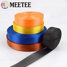 Bandagem de nylon para mochila, cinta para assento de carro, 5 metros, 20-50mm, faça você mesmo fita acessórios de costura