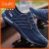 Men shoes 2021 spring men canvas shoes flat casual shoes lace up comfortable breathable shoes man flats size 39-44 1