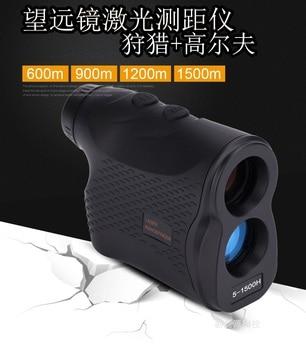 Laser Rangefinder 600M 900M 1200M 1500M Laser Distance Meter for Golf Sport, Hunting, Survey