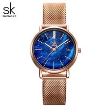 Shengke Luxury Women Watches Romantic Starry Blue Dial Mesh Stainless Steel Strap Ultra thin Case Quartz Wristwatch Reloj Mujer
