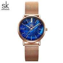 Shengke 럭셔리 여성 시계 로맨틱 별이 빛나는 블루 다이얼 메쉬 스테인레스 스틸 스트랩 울트라 얇은 케이스 석영 손목 시계 Reloj Mujer