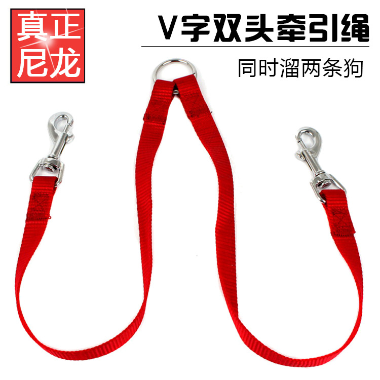 Reinforced Double-ended Traction Rope And Hold Two Dog Dog Rope Dog Chain Pet One Plus Two Traction Belt