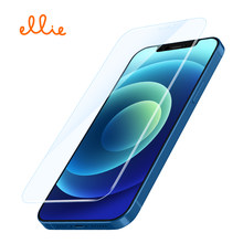 Ellie High Definition Full Cover Tempered Glass Flim For iPhone 11 12 X XS Mini Pro Max Anti Blue-Ray Screen Protector