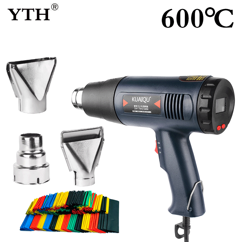 Industrial Electric Hot Air Gun Dual Thermoregulator Heat Gun LCD Display Shrink Wrapping Thermal Power Tool 7Nozzle 220V KUAIQU