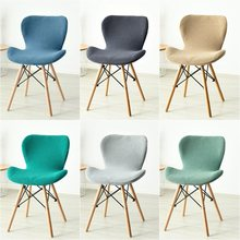 1/2/6Pc Curved Butterfly Chair Cover Spandex Dining Stool Chair Slipcover Solid Funda Silla Asiento Stretch Washable Seat Cover