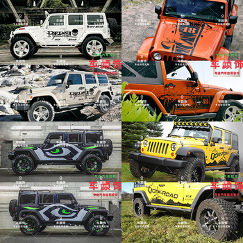 FOR JEEP Wrangler car stickers pull flower body decoration modified graffiti Wrangler off-road vehicle modified stickers new car stickers for ford raptor f150 full body appearance modified stickers ranger off road body stickers