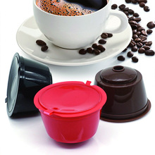 1 шт. новые многоразовые капсулы для кофе, капсулы для кофе, набор фильтров для кофе, капсульный фильтр, чашка D, 4 цвета