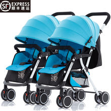 Lightweight Stroller Twins Baby Detachable Baby Cart Shock-absorbing Reclining Foldable Newborn Twins Baby Carrier