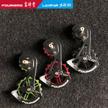 Fouriers задний шкив для дорожного велосипеда 12 16t крупногабаритный