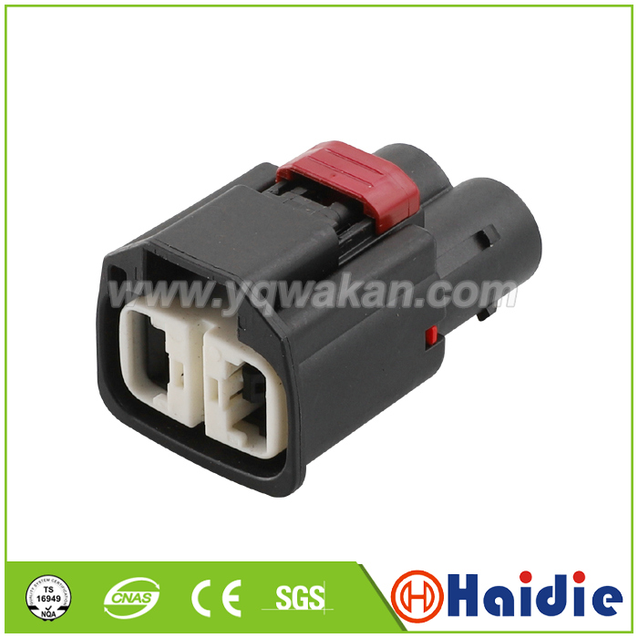 Free shipping 2sets 2pin electric wiring electric housing plug  wire harness waterproof connector|Connectors| |  - title=