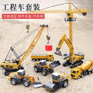 Children's construction vehicle dealer alloy toy car model children's construction vehicle set Crane tower excavator crane model