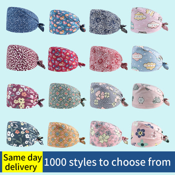 customizable new Uni cartoon anime print hat adjustable frosted cap beauty salon work cap laboratory pet shop frosted caps