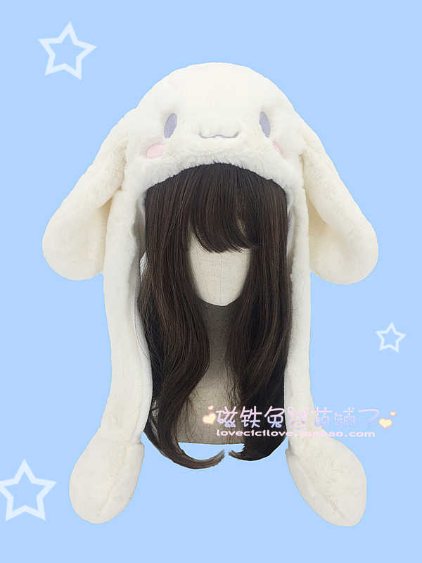 JJEUWE Funny Halloween Costume Movable Animal Ear Hat Dress up Cosplay