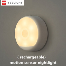 Yeelight uzaktan kumanda şarj edilebilir LED koridor gece lambası manyetik ışık akıllı uzaktan kumanda xiaomi mijia MI ev
